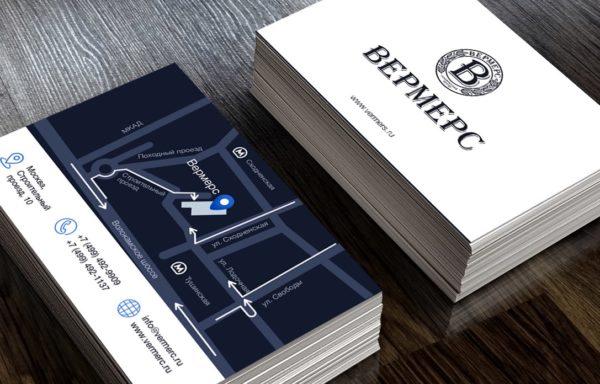 """Дизайн визитной карточки для технического центра """"Вермерс"""""""