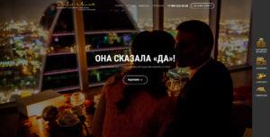 Landing page, perfect-moments, адаптивный сайт, создание адаптивного сайта